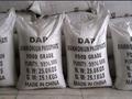 ammonium monoacid phosphat(DAP)