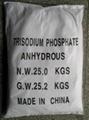 無水磷酸三鈉(ATSP)