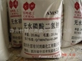 Sodium Dihydrogen Phosphate, Anhydrous 1