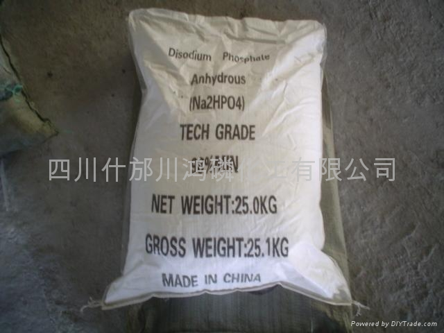 Sodium Hydrogen Phosphate, Anhydrous 1