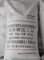 无水磷酸三钾(ATKP)