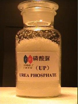 磷 酸 脲 (UP)