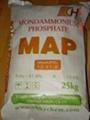 磷酸二氫銨(MAP)