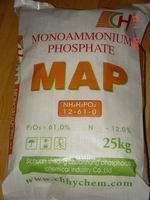 磷酸二氫銨(MAP) (熱門產品 - 1*)