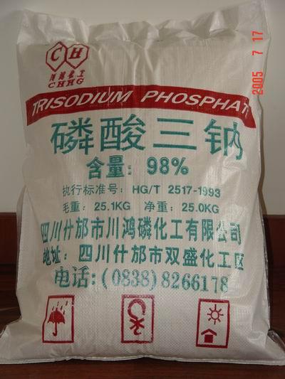 磷酸三钠(TSP) 1