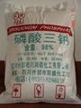 磷酸三鈉(TSP)