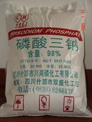 trisodium phosphate(TSP)