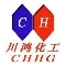Sichuan Shifang Chuanhong Phosphorus Chemical Industry Co., Ltd.