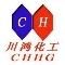 四川什邡市川鴻磷化工有限公司