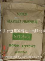 六偏磷酸鈉(SHMP) 2