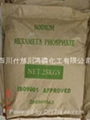 六偏磷酸鈉(SHMP)