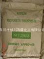 六偏磷酸钠(SHMP)