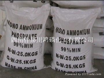 六偏磷酸钠(SHMP) 3
