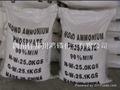 六偏磷酸鈉(SHMP) 3
