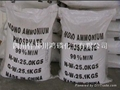 sodium hexametaphosphate(SHMP) 3