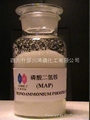 Monoammonium phosphate(MAP) 2