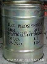 Red Phosphorus(RP) 2