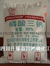 无水磷酸三钠(ATSP) 3