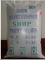 高品质工业级六偏磷酸钠 SHMP 68%