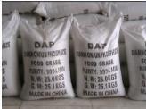 四川川鴻高品質食品級磷酸氫二銨 DAP 99%
