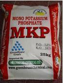 四川川鸿高品质食品级磷酸二氢钾 MKP 99%