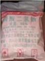 四川川鴻高品質食品級磷酸二氫鈉