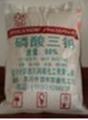 四川川鴻高品質工業級磷酸三鈉