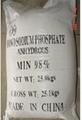 四川川鸿高品质工业级无水磷酸二