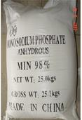 High quality industry grade Monosodium Phosphate Anhydrous(AMSP)