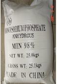 四川川鴻高品質食品級無水磷酸二氫鈉 AMSP 98%