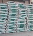 四川川鸿高品质工业级无水磷酸氢二钠 ADSP 98% 1