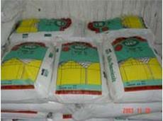 High quality food grade Tripotassium Phosphate Anhydrous(ATKP)