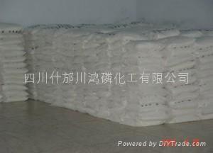 無水磷酸氫鈣