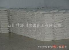 無水磷酸硼