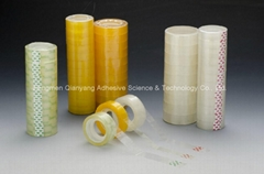 general purpose office stationery bopp tape manufactory
