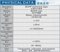 general purpose office stationery bopp tape manufactory 2