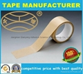 OEM FACTORY water free kraft paper tape