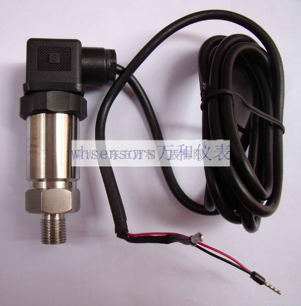 供应WH131型压力变送器 1