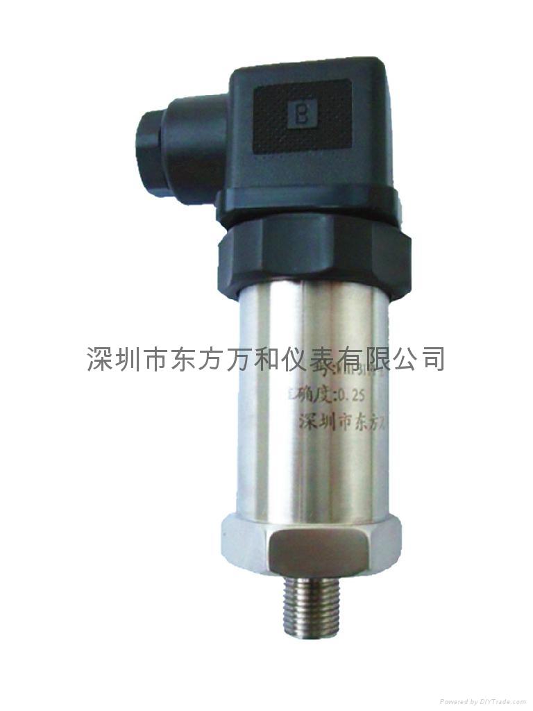 供應KYB18壓力變送器  1