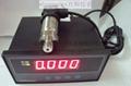 供應KYB18壓力變送器  3