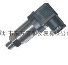 供應MPM480壓力變送器