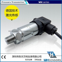 压力变送器传感器PTX7517