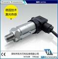 WH131压力变送器/传感器 3