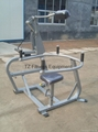 plate loaded equipment four way neck machine