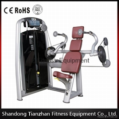 gym equipment triceps extension