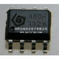 SYN470R无线接收芯片