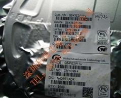 供应电源芯片G547E2P11