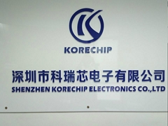 深圳市科瑞芯电子有限公司