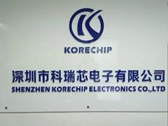 深圳市科瑞芯電子有限公司