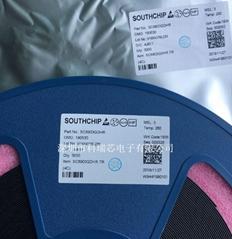 南芯代理商 SC8903 -DCDC转换芯片